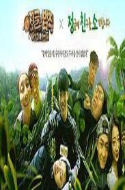 丛林的法则V粤语